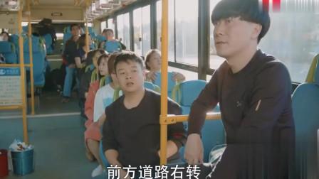 陈翔六点半:猪小明:公交车司机还开导航?跟导航走就算了,你还导错了!你是个假司机吧?