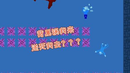 跳桥:我就不信猴子能过去这个鱼群,过得去糖宝以后用脚玩游戏!