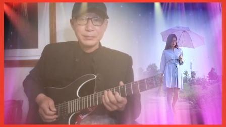 电吉他演奏流行歌曲《红尘情歌》视频编辑及演奏:失真的清音。纯属娱乐!