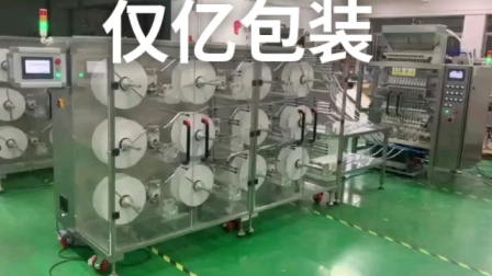 干燥剂包装机