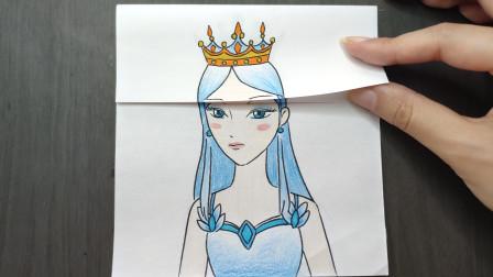 如果颜爵送冰公主3顶王冠,她戴哪个最好看呢?叶罗丽换装简笔画