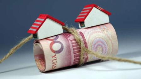假设房价下跌50%,我们的房贷怎么办?需要还吗?内行人给出答案