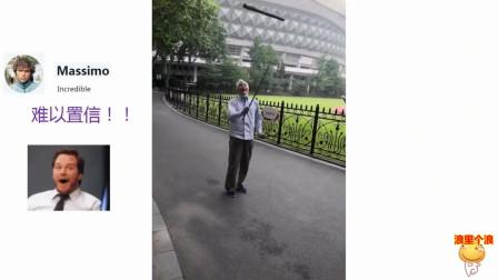 老外看中国 大爷龙凤棍绝技 YouTube网友评论:大爷真的是老当益壮啊!