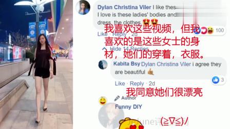 老外看中国 网友幽默搞笑视频 YouTube网友评论:请翻译成英文!