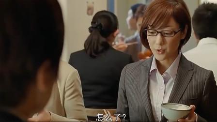 油管 奇趣创意视频精选PART12[创意广告] - 52.奶奶煮的菜 - TOKYO GAS