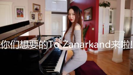 《To Zanarkand》动人的最终幻想X神曲