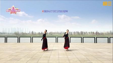 广场舞中三步《站着等你三千年》附教学