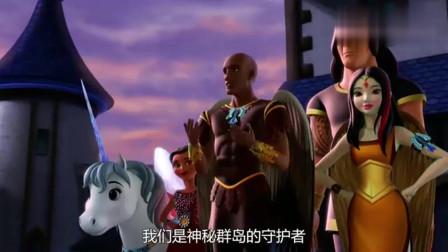 小公主苏菲亚:众人的力量还是很厉害的,苏菲亚被救了出来