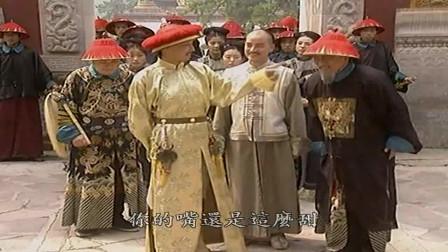 康熙要回京了,他还有点舍不得福建