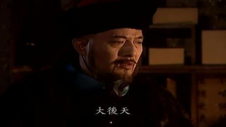 康熙想重用周培公攻打台湾,周培公说病重拒绝,向康熙推荐了姚启圣。