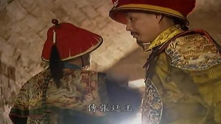 康熙在长城上看见张廷玉的诗,很喜欢