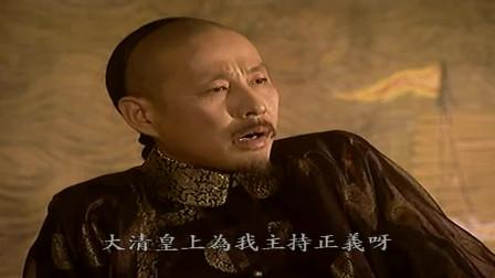 康熙召见蒙古各族首领,称打败葛尔丹后原来的一切都将重新归还他们,并给了丰厚待遇,所用军饷以后归还