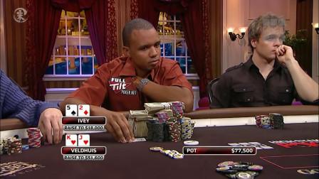 当所有人都以为他要盖牌 他却把这手垃圾牌玩出了高度