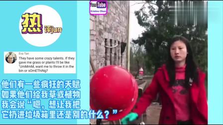 老外看中国 乡村女孩的创意服装设计,YouTube网友评论:砖头当LV!