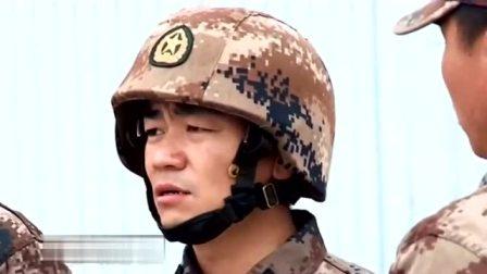 王宝强上军训综艺,遇到教官考核太逗了