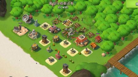 胖虎游戏:海岛奇兵混合兵种绕到敌人后方,成功偷本!