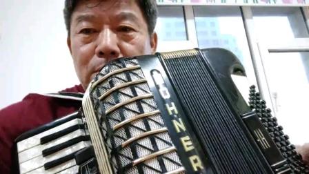 hzp:手风琴即兴演奏……我为祖国献石油,2019.5