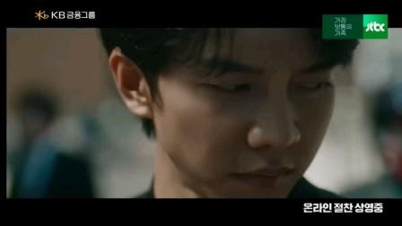 李昇基(李胜基)广告一则♢2020-05-16
