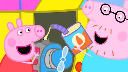小猪佩奇正在观察猪爸爸如何给露营车加油 简笔画