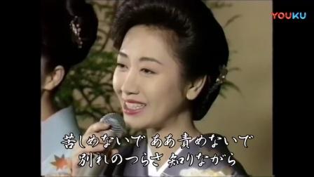 《日本歌曲.京都慕情》五美女合唱,高清原唱好音质,特别好听,关注我,都是最好听的歌。