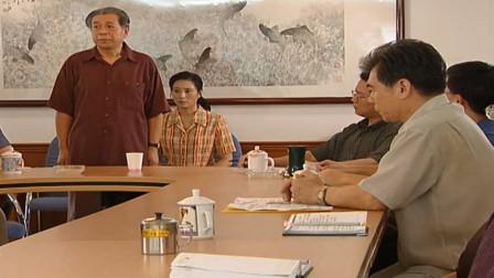 离休干部没有医疗费,局长带着老干中心主任闯会议室找厅长