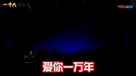 《日本歌曲.爱你一万年》高清原唱好音质,特别好听,关注我,都是最好听的歌。