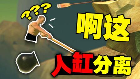 锤子男:人缸分离,首次登上橘子山!