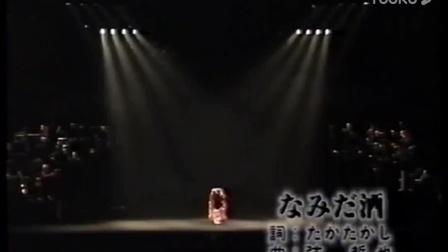 《日本歌曲.含泪的酒》高清原唱好音质,特别好听,关注我,都是最好听的歌。