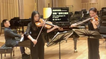 拉赫玛尼诺夫《悲歌》钢琴三重奏第一首扣人心弦超好听 大麦云直播 20200516