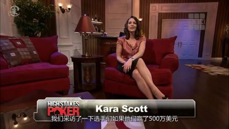 美女主持采访牌手 赢了500万后会买啥 居然还有人说买飞机