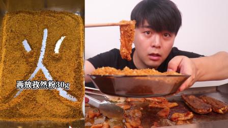 小视频上那些商家揭秘的烤肉蘸料靠谱吗,小伙烤了一大盘牛肉测试