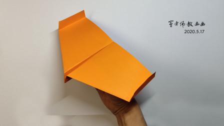 纸飞机窦老师教画画