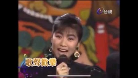 1989年歌声欢乐3