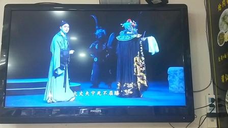 莆仙戏剧院巜叶李娘》