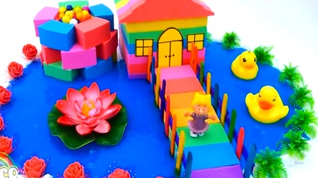 彩泥手工制作彩色房屋与鱼塘 创意玩具