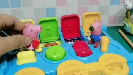 乔治去找小朋友玩耍,他发现小鸭子不在,乔治来帮忙找小鸭子