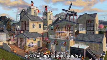 手游版庞贝末日!明日之后玩家史上最惨,刚建好的城被烧了?