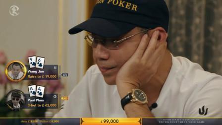德州扑克 主办方老板第一把就拿到这种牌 结果赢完就跑了
