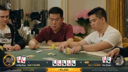 德州扑克 谭老板这牌打得太细 主播直言自己办不到
