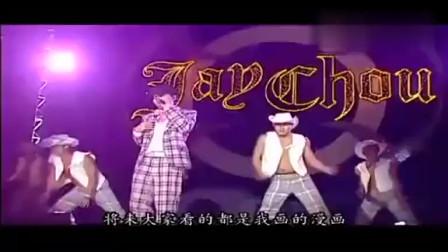 周杰伦&潘玮柏《听妈妈的话吧》现场版, 俩人的rap能力都好强