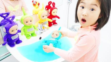 国外儿童时尚,小萝莉给天线宝宝洗澡水变颜色