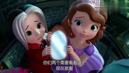 小公主苏菲亚:城堡在持续变小,苏菲亚必须阻止这一切,说出真相