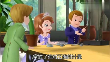 小公主苏菲亚:苏菲亚种出了会跳舞的小雏菊,这简直太神奇了