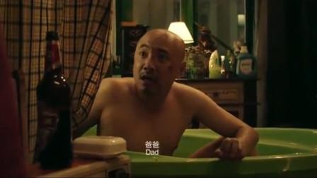 摩登时代:张子枫管徐峥叫爸,徐峥吓得差点被淹死,徐峥:别瞎叫