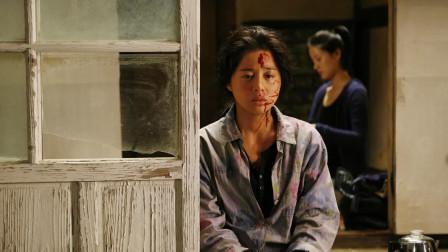 一部韩国限制级犯罪电影,家暴、虐待、侮辱,她手刃了村里所有人