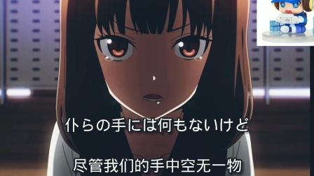 伊井野弥子  其实这个世界对你很温柔