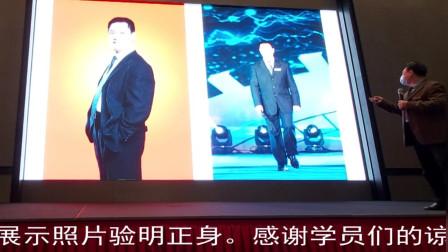 唐渊2020第一场现场演讲必须戴口罩