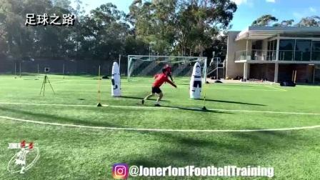 足球训练丨进攻型中场训练方法