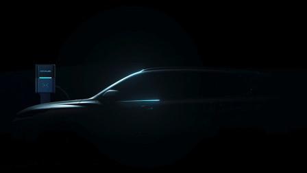 开启新能源深度定制时代,上汽MAXUS EUNIQ 品牌全系车型上市