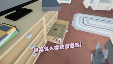 蜘蛛模拟器:让糖宝整理房间还唧唧歪歪,喳喳呱真的太烦啦!